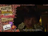 [dragonfox] Kaitou Sentai Lupinranger VS Keisatsu Sentai Patranger - 07 (RUSUB)