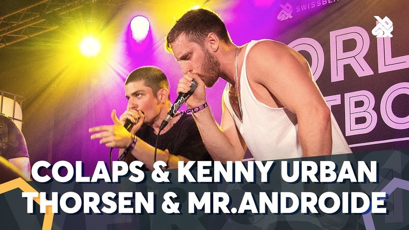 COLAPS KENNY URBAN VS BLUE LIPY MR.ANDROIDE | WBC TAG TEAM BATTLE | 1/4