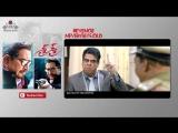 Sri Sri Movie Teaser with Mahesh Babu Voice Over -- Krishna, Vijaya Nirmala, Naresh, Saikumar