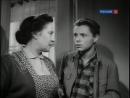 В добрый час! (1956 г.)