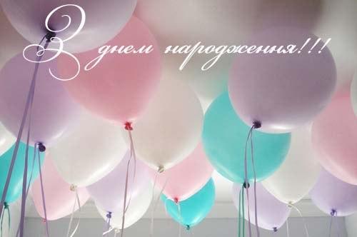 Мар'яна Бабин   ВКонтакте