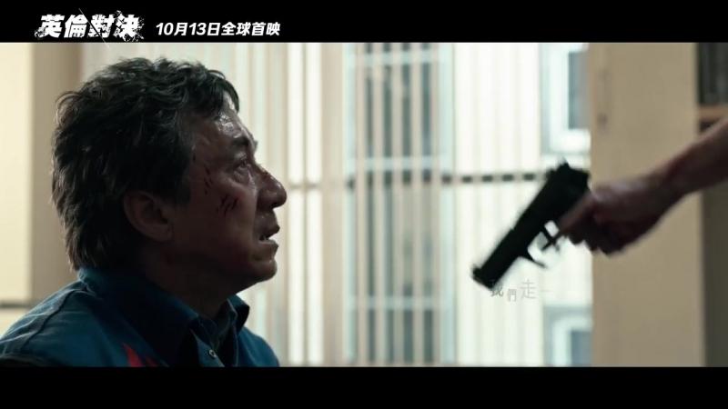 Jackie Chan - Tao Liu.