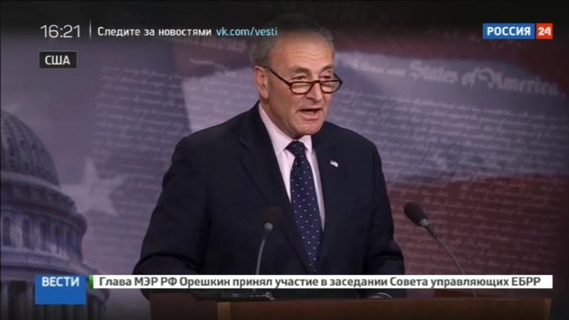 Новости на Россия 24 Американская пресса гадает о причинах отставки главы ФБР и вспоминает Никсона