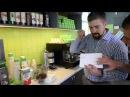 Мастер класс Как Правильно Готовить Кофе, от основателя сети кофеен MY COFFEE для FreshLine