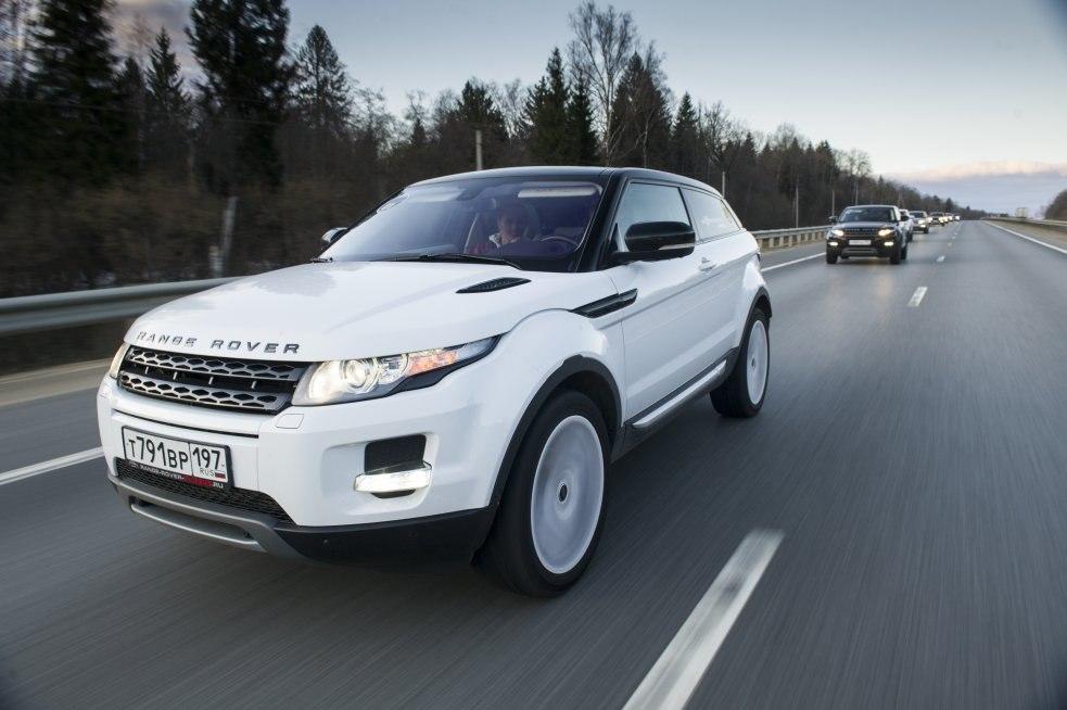 Автопробег Range Rover Evoque