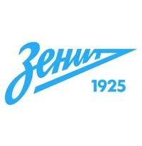 Зенит - Рубин