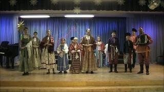 21.12.2018. Фольклорный ансамбль