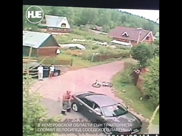 Дикие сельские разборки устроили соседи в Кемеровской области