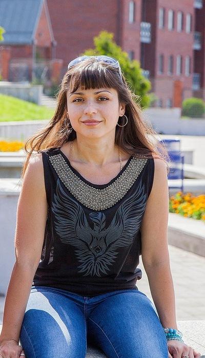 Ирина Сидоренко, 19 июля , Днепропетровск, id150451332