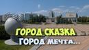 Город Южный Одесская область