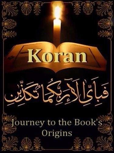 Коран - к истокам книги