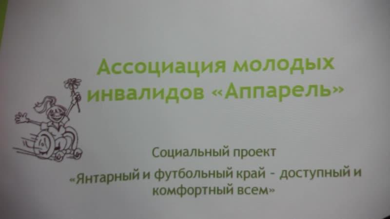 Тильзит ТВ - Аппарель