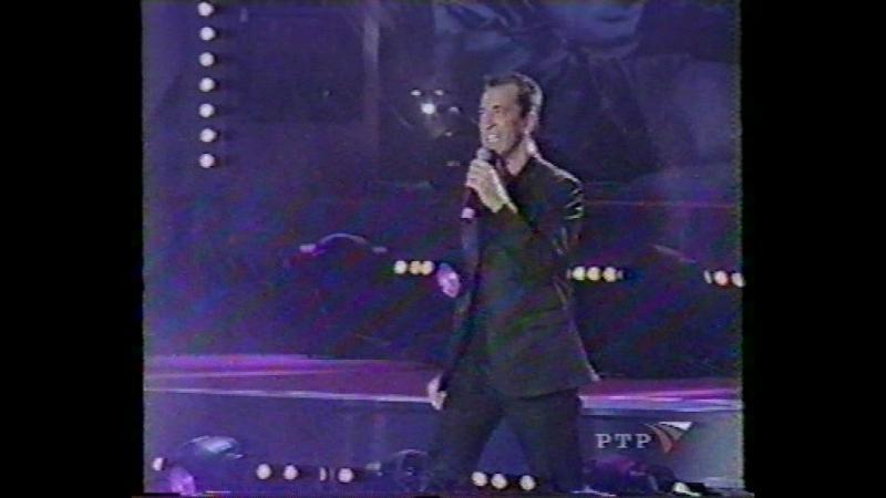 Примите наши поздравления! (ТВ-7 [г. Саяногорск], 2 декабря 2001)