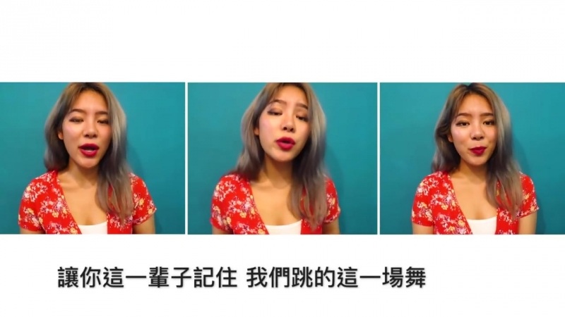 DESPACITO ( 中文版CHINESE VERSION ) LUIS FONSI FT. DADDY YANKEE (COVER BY 九九 SOPHIE CHEN)