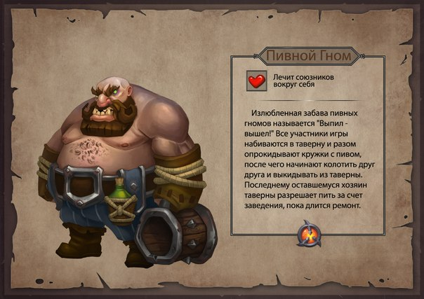Игра Осада Джунглей - FunnyGames ru