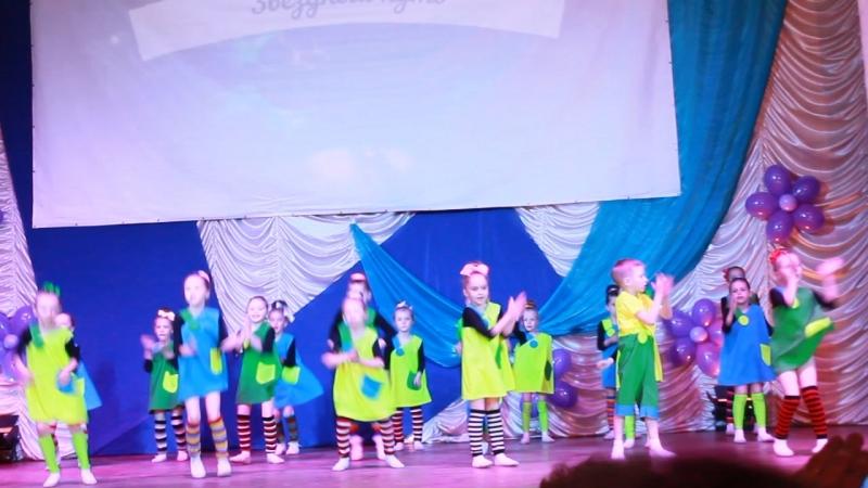 Ворожея группа Киндер-сюрприз танец Веселый оркестр