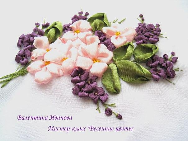Валентина иванова вышивка лентами мастер класс