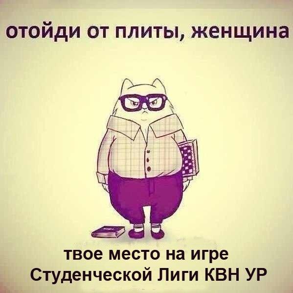"""""""Ядерный"""" сезон Студлиги КВН Удмуртии 2013"""