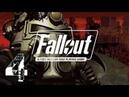 Fallout - 1 - Первый РАЗ - Прохождение - 4 - Братство стали!