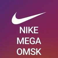 3afa9085 Nike Омск ТЦ Мега   ВКонтакте