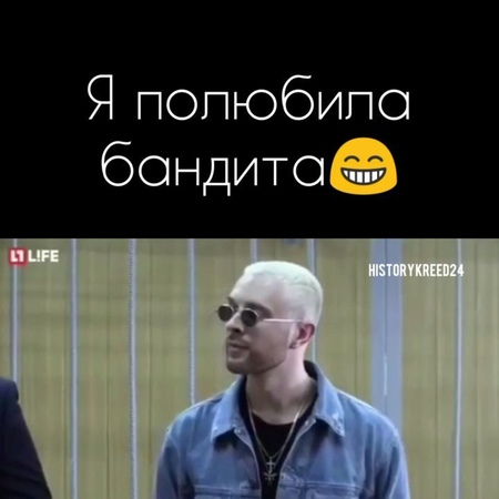 Истории про Егора Крида on Instagram Мамочка что с нами будет Я полюбила бандита😁 @egorkreed egorkreed lovestory ekfamily video fam