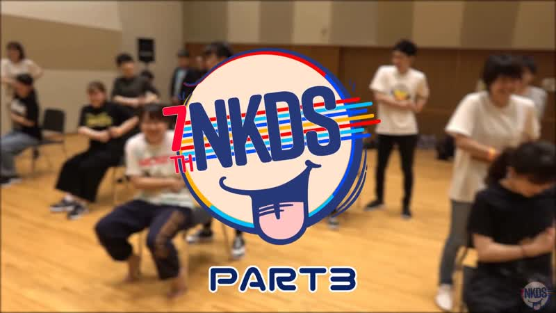 Sm34145917 【第7回】NKDS【Day3】