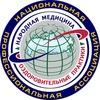 Ассоциация специалистов народной медицины  НАНМ