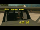 GTA SA - Kill admin mom (Dyom mission)