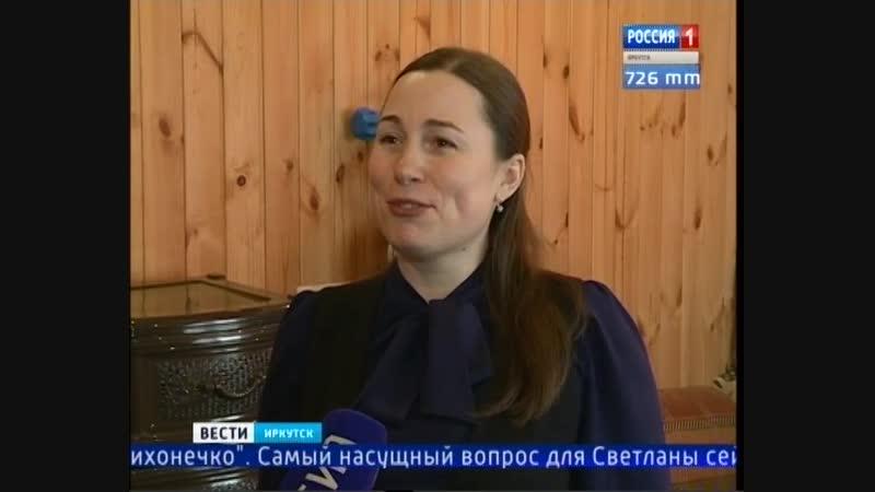 Не во что одеть дочь. В Иркутске у матери-одиночки сгорел дом и все вещи