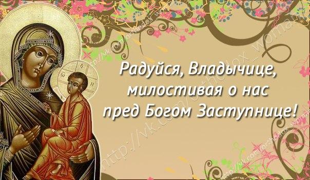 нужно молитва пресвятой богородицы славнейшую серафим нарядную