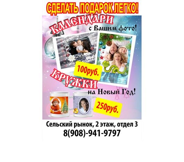 Интернет Магазин Футболок В Ленинск-Кузнецком