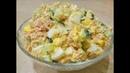 Вкуснейший САЛАТ с Тунцом за Считаные Минуты/Салат с Консервированным Тунцом, Яйцами и Огурцом