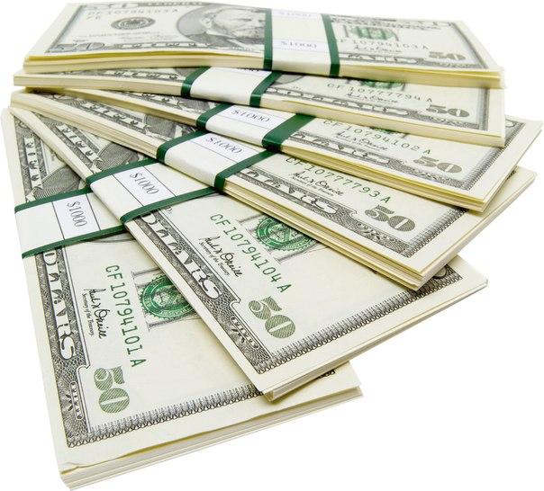 100 получение кредита с плохой кредитной историей