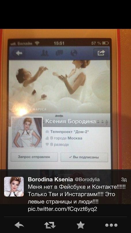 Ксюша Бородина-Омарова S6Aw8mKcm5U