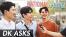 What is Koreas National Pride 🇰🇷💜