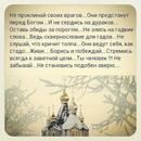 Виктория Бахматова фото #28