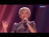 А.Варум и И.Крутой - Мама (Песня года 2017)