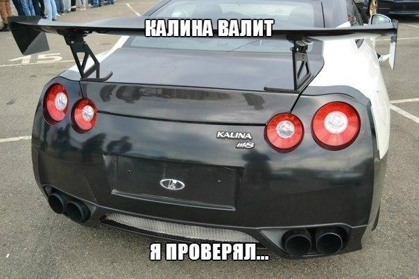 """GRANTA - новый """"конкурент"""" от """"АВТОВАЗ""""а."""