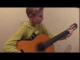 Мальчик  в 11 лет играет на гитаре произведение Малагенья