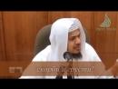Шейх Хамис Аз-Захрани Мир этот, тюрьма для Верующего