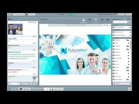 Futurenet -Как заработать в соц сети ؟ вебинар от 17 01 2019