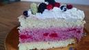 Бисквитный пляцок- торт Щедрое лето c клубнично- сливочным кремом / Пляцок ЩЕДРЕ ЛІТО Ніжний Бісквіт Вершковий крем Ягоди