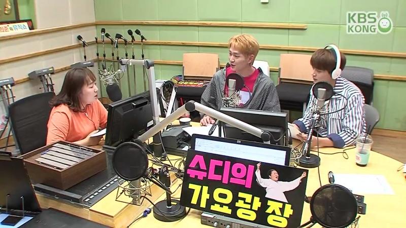 180612 KBS Cool FM Lee Suji's Gayo Plaza SHINee Onew Minho