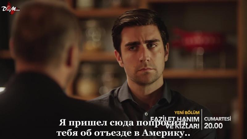 48-2 рус.суб
