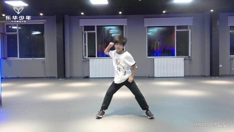 YHBOYS Лин Ма《Papillon(巴比龙)》Dance Practice