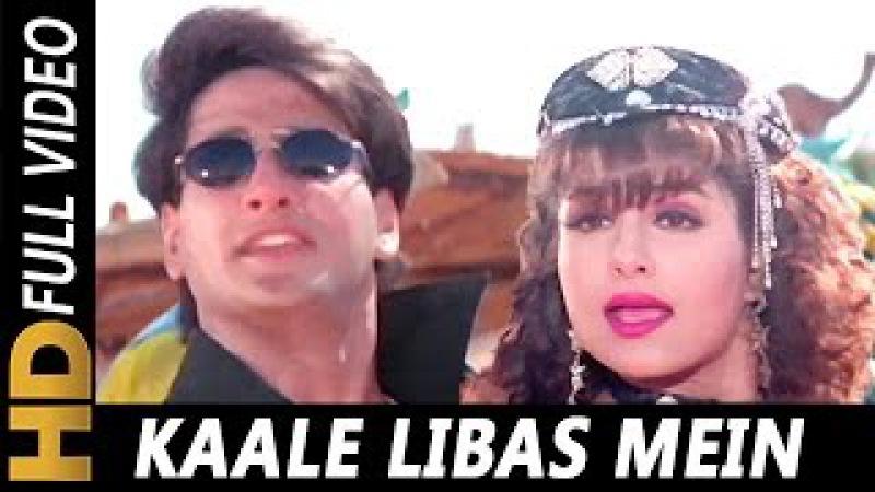 Kaale Libas Mein Badan Gora | Udit Narayan | Masoom 1996 Songs | Ayesha Jhulka, Inder Kumar
