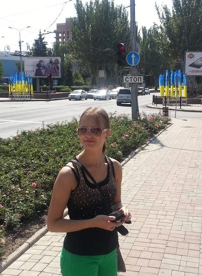 Анна Мёсснер, 28 июля , Екатеринбург, id24071729