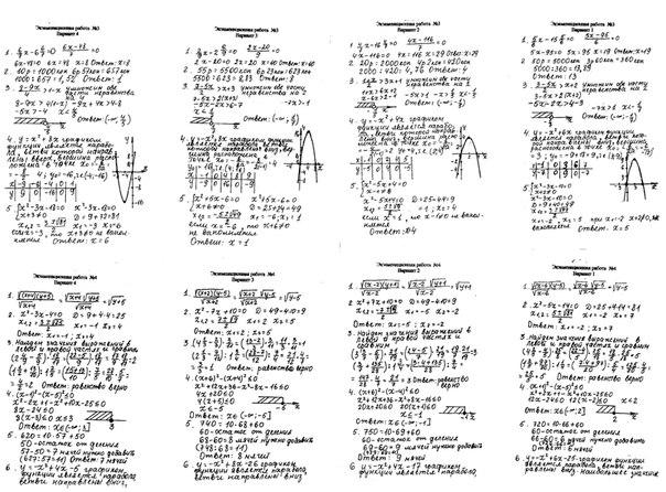 Учебники По Алгебре 7 Класс Фото