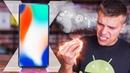БОМБИТ от Oppo Find X 🔥 Самый Крутой Смартфон в МИРЕ, но