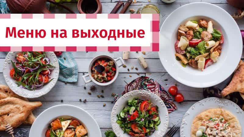 Корзина Пикник
